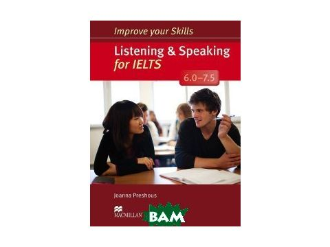 Improve Your Skills: Listening&Speaking for IELTS 6.0-7.5 Student`s Book without Key Pack Киев