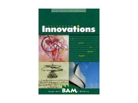 Innovations. Pre-Intermediate. Coursebook Киев