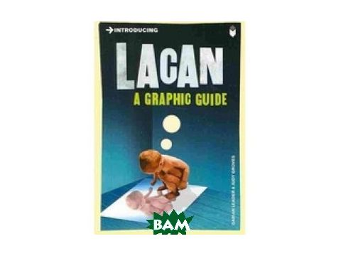 Introducing Lacan: A Graphic Guide Киев
