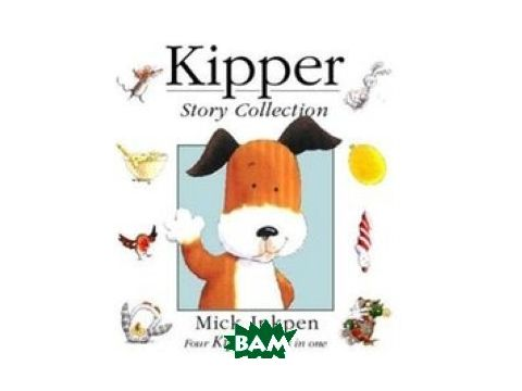 Kipper Story Collection Киев