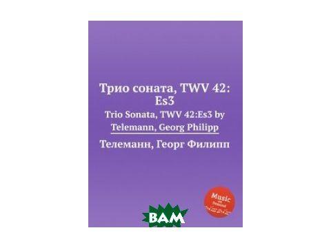 Трио соната, TWV 42:Es3
