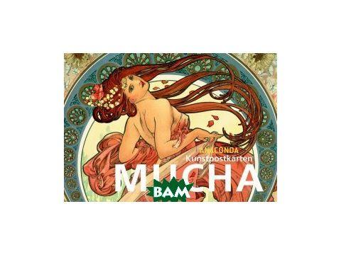 Postkartenbuch Alfons Mucha Киев