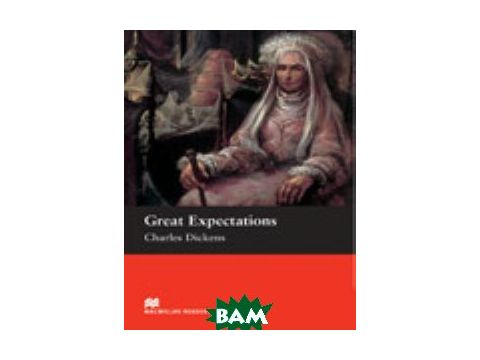 Great Expectations. На английском языке Киев