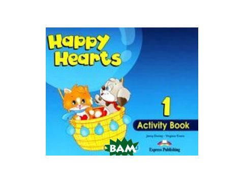 Happy Hearts 1. Activity Book. Рабочая тетрадь Киев