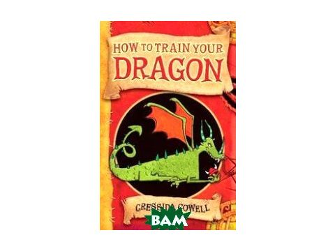 Hiccup: How to Train Your Dragon (New Edition) Киев