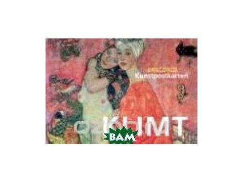 Klimt: 20 Kunstpostkarten Киев