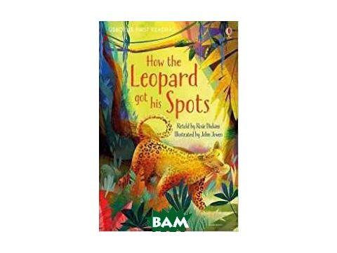 How the Leopard got his Spots Киев