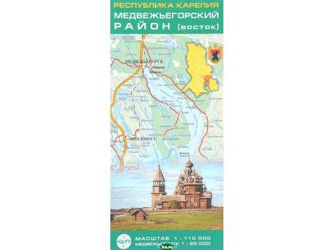 Республика Карелия. Медвежьегорский район (восток). Карта Киев