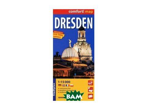 Дрезден. карта ламинированная 1: 15 000. Dresden. Comfort! Map Киев