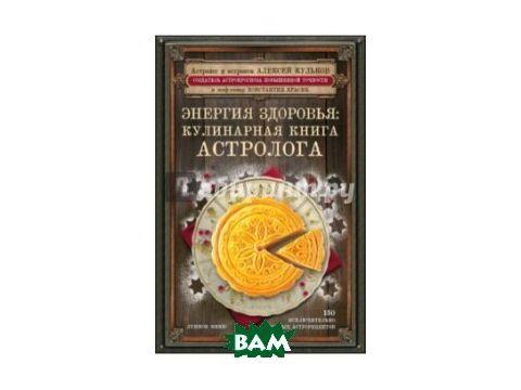 Душечка: Сборник рассказов (англ. яз., неадаптир.) Киев