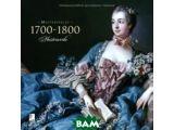 Цены на 1700-1800: Masterpieces / Meis...