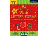 Цены на At Home With Letter Forms