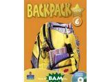 Цены на Backpack Gold 6. Student`s Boo...