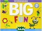 Цены на Big Fun 2. Workbook (+ Audio C...