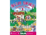 Цены на Blue Skies 6 Student`s Book