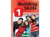 Цены на Building Skills 1. Course Book...