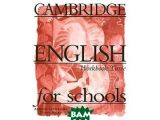 Цены на Cambridge English for Schools:...