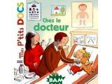 Цены на Chez Le Docteur