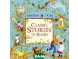 Цены на Classic Stories to Share