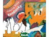 Цены на Colouring Book: Kandinsky PB (...