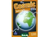 Цены на Cosmic B1+. English in Use