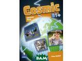 Цены на Cosmic Level B1+ Student Book ...