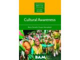 Цены на Cultural Awareness