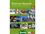 Цены на Dreimal Deutsch. Lesebuch (+ A...