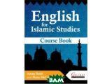 Цены на English for Islamic Studies. C...