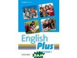 Цены на English Plus. Student Book 1