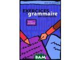 Цены на exercices de grammaire en cont...