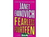 Цены на Fearless Fourteen