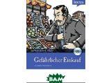Цены на Gefahrlicher Einkauf (+ CD)