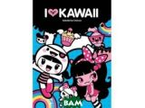 Цены на I Love Kawaii