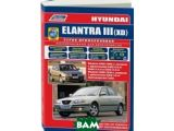 hyundai elantra iii (xd) 2000-...