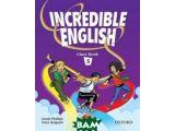 Цены на Incredible English 5. Class Bo...
