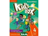 Цены на Kid`s Box Level 4 Pupil`s Book