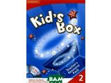 Цены на Kid`s Box: Level 2: Teacher`s ...