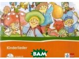 Цены на Kinderlieder (+ Audio CD)