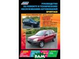 Цены на Kia Sportage. Модели 2WD&4...