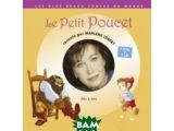 Цены на Le Petit Poucet (+ Audio CD)
