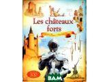Цены на Les chateaux forts