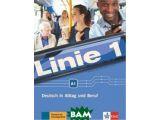 Цены на Linie 1 A1: Kurs- und& 220;bun...