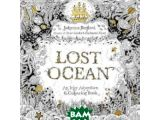 Цены на Lost Ocean. An Inky Adventure&...