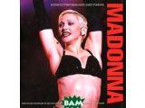 Цены на Madonna. Иллюстрированная биог...