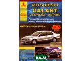 mitsubishi galant / legnum / a...