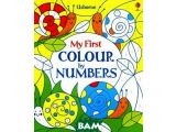 Цены на My First Colour by Numbers