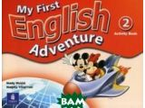 Цены на My First English Adventure 2. ...