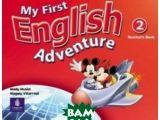 Цены на My First English Adventure 2. ...