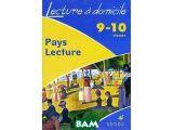 Цены на Pays Lecture: 9-10 classes